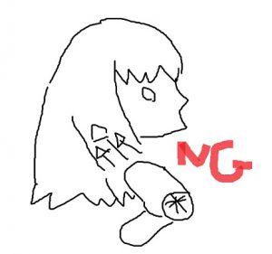 nodoray